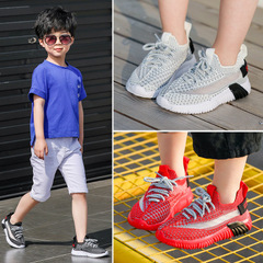 Fashion Kids Shoes Boy Shoes Sports Shoes Athletic Casual Shoes 26-37 red 26