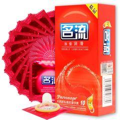 Mingliu Condoms Bulk Double Lubricating Condoms Modeled and Super Thin Condoms 10 Pcs Double Lubricating 52mm