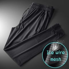 Summer Men's Breathable Quick-dry Elastic Sports Pants Ice Filament Thin Air-conditioned Trousers Black XL
