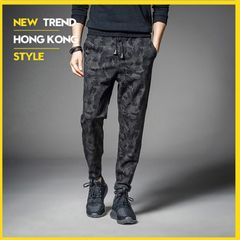 Trousers Men's Summer Thin Ice Silk Casual Trousers Long Trousers Straight Tube Fast Dry Trousers Black m