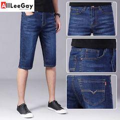 Men's Clothes Shorts Thin Men's Straight Seven-cent Trousers Pants Men Loose Casual Five-cent Pants Blue L