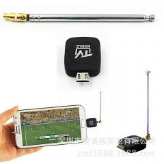 Micro USB Mini DVB-T HD TV Tuner Digital Satellite With Dongle Receiver+Antenna