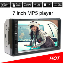 Double Din Car Radio - Bluetooth Touch Screen 7 inch,Video MP5/4/3 Player FM Autoradio(YYD-7082) black