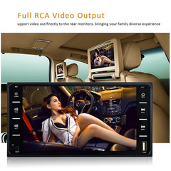 7Inch 2 Din Autoradio Car Radio Stereo MP5 Player (Q3160) for BT USB SD AUX compatible with Toyota black