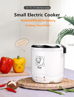 Small Electric Rice Cooker,1-2 Person Mini Magic Cooking for Office Worker Student Dormitory White 1.2L