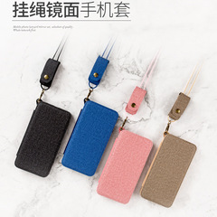 New iPhoneXR Mobile Shell Apple XS MAX Mobile Phone Case Oxford Cloth Rope Mirror 7/8 Cover Samsung dark blue iphone 7/8
