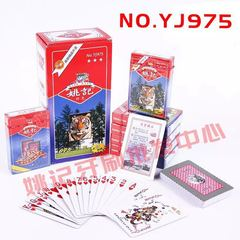 YaoJI 2 Decks of Playing Cards/ Poker Size Standard Index/ Play Game for Adult and Children 983/Two Deck