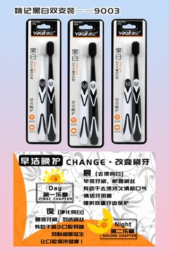 Natural Wheat Straw Material Toothbrush 2 PCs Oral Clean High Quality Slim-soft Floss-tip Black&White