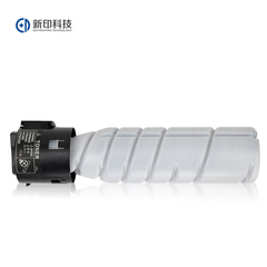 High Quality Compatible Toner Cartridge TN118 black