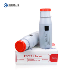 Whole Sale Compatible Black F3 F11 Toner Cartridge black