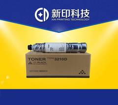 Cheap Factory Price Compatible Copier Toner Cartridge 3210D black