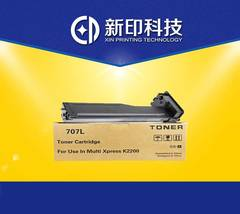 Compatible Black Copier Toner Cartridge 707L for use in K2200 black