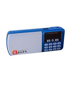 Portable FM Radio Singbox -blue
