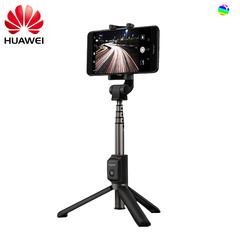 Huawei Bluetooth Selfie Stick Wireless Tripod Mount Holder Camera Shutter - Black black Maximum tensile length (660±10mm)
