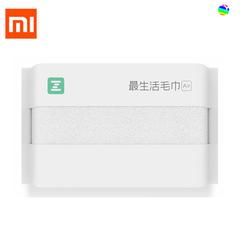 xiaomi cotton household towel AIR white 1300 * 600cm / 511.81 * 236.22 inches