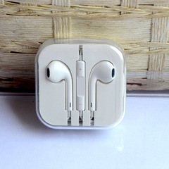 In-Ear Headphone Earphones Earpods with Volume Control For Mobile Android and Iphone white white