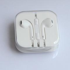 3.5mm Wired Earphone for Samsung Grand Prime Stereo Mobile Phone Headset Earpiece Earbuds With Mic wire