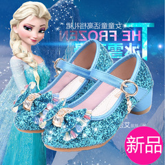 Girl Ice and Snow Qiyuan Temperament High-heeled Shoes Butterfly-knotted Princess Shoes 28 Pink