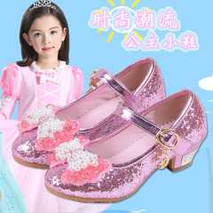 Girl's Single Shoe High-heeled Butterfly-knotted Pearl Princess Shoes Pink 28