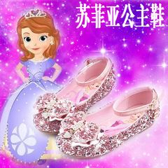 Girl Ice Snow Margin Flat-soled Shoes, Butterfly-knotted Crystal Princess Shoes, Sophia Leather Shoe Pink 28