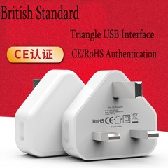 USB Charger CE Authentication 5V1A Mobile Adapter Triangle UK Standard Charger white triangle charger