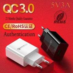 Europe Standard QC3.0 5V3A Mobile Phone Adaptor CE/RoHS Authentication Quick Charger white QC3.0