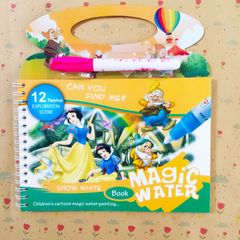 MAGIC PAINTING COLOURING ART BOOKS FOR CHILDREN 4 PAGES NO MESS JUST USE WATER - REUSABLE ! Snow White one