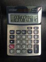 MX-120S Solar Calculator 12-bit Display Arithmetic Calculator