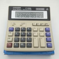 CT-200ML Solar Calculator Desktop Calculator 12-bit Display Arithmetic Calculator