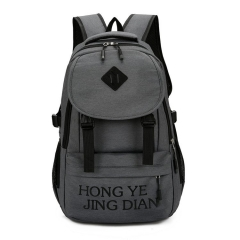 Student bag men's fashion trend of the campus backpack large capacity travel bag casual backpack grey one size