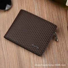 New men's leather soft face short men's wallet casual men's coin purse-brown brown one size