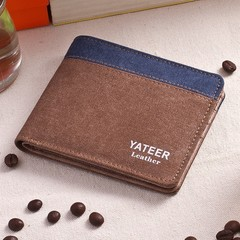 Canvas Men's Wallet Men's Short Wallet Korean Retro Student Coin Purse Card Pack-brown brown one size