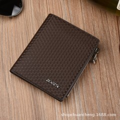 New men's leather soft face short men's wallet casual men's coin purse-brown1 brown1 one size