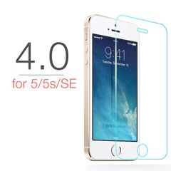 Protective Glass For iphone5 6 7 8Plus Screen Protectors GlassPhone TemperedGlass FilmFor 11xsMax1PC Tempered glass For iphone6/6S/7/8