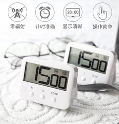 Timer Reminder Clock Student Study Homework Japan Stopwatch Kitchen timer Cutdown timer White