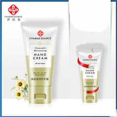 Yiyunquan Hand Cream Rejuvenating Skin and Rubbing Hand Oil for Men and Women in Autumn and Winter 50g