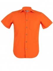 Alladin-Orange-Short Sleeve Men's Slim Fit Shirt Orange s