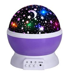 Night Projector Lamp 360 Degree Rotating Star Sky Night Lamp Purple 120cm 0.5W