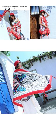 Sunscreen Shawl Silk Scarf Female Scarf Ethnic Style Scarf Travel Shawl Apron dress 190*88cm Pattern6061