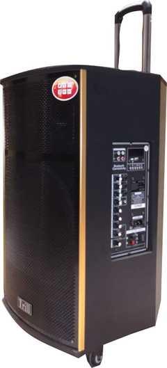 Trill TD-E300 (15