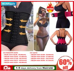5XL Slimming Corset Waist Girdles Body Shaper Women Postpartum Belly Band Underbust Tummy Control black 4xl
