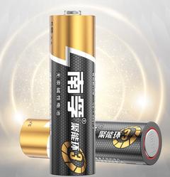 Changsha Office 2pcs Nanfu No.7 battery CS048 Black No.7