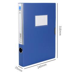 Changsha Office Deli document box A4 file box CS028 Blue A4