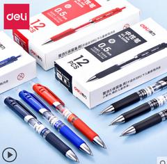 Changsha Office Press pen CS032 Black normal