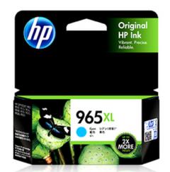 Changsha Office HP 965XL ink cartridge hp9010 9016 9019 9020 9026 9028 printer ink cartridge blue CS038 Blue as picture