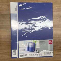 Changsha Office Deli Data book CS027 Blue A4