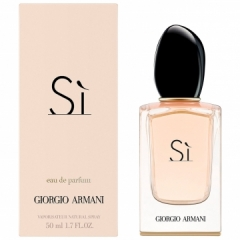 Giorgio Armani Si For Women 100ML