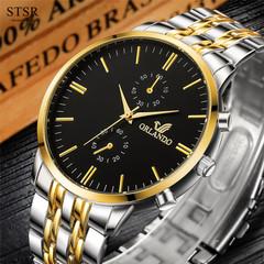 STSR Men's Stainless Steel Watch Men's Quartz Clock Men's Sports Watch Fashion Watch black gold one size