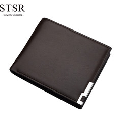 STSR Men's wallet fashion business style PU leather short wallet men's business card holder gift coffee one size