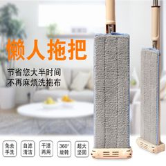 Lazy Hand wash-Free Flat Mop Hands-Free Washable Mop Washing Floor Single-Side brown normal